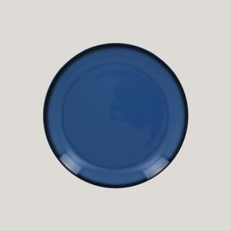 Тарелка круглая, 21см (синий цвет)