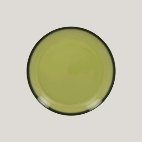 Тарелка круглая, 21см (зеленый цвет)