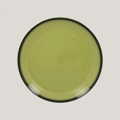 Тарелка круглая, 24см (зеленый цвет)